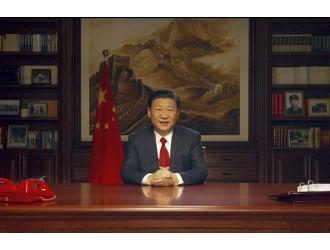 国家主席习近平发表 二〇一八年新年贺词