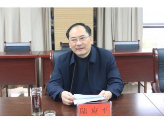 区委书记陆应平到区纪委监委调研指导工作