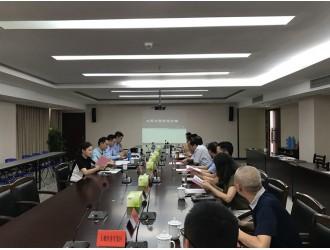 陆应平会见北京含元资本管理公司董事长胡煜