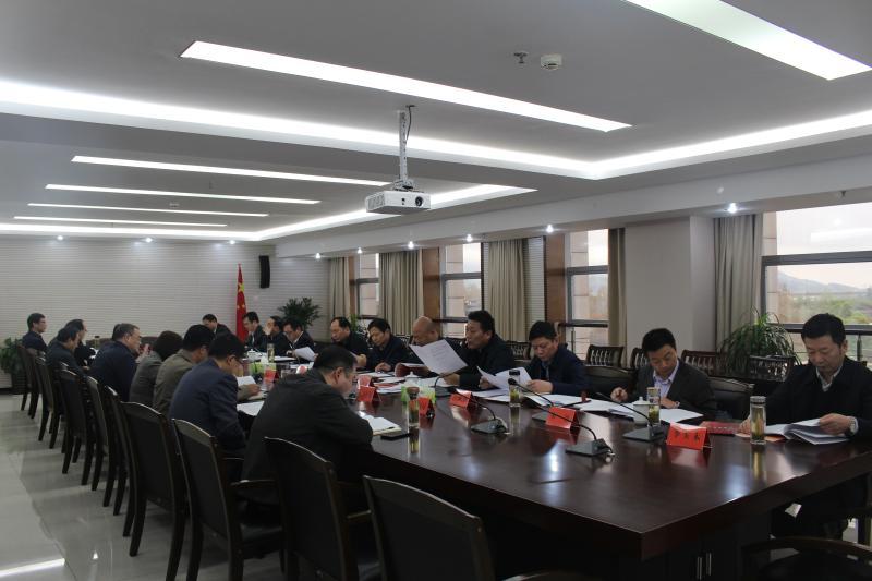陆应平主持召开全区政法队伍教育整顿领导小组第三次会议